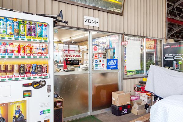 キヨト自動車 事務所入口